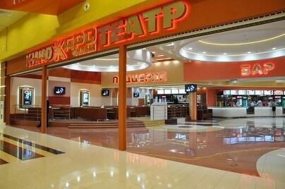 Кинотеатр в ауре расписание сеансов - Интересный факт