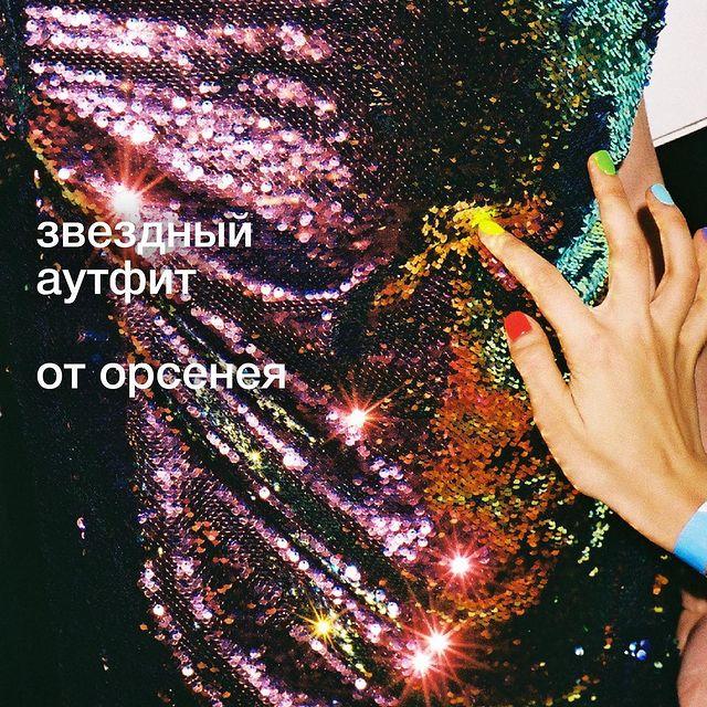 Диско клуб радуга москва цены клубы игровых автоматов в москве