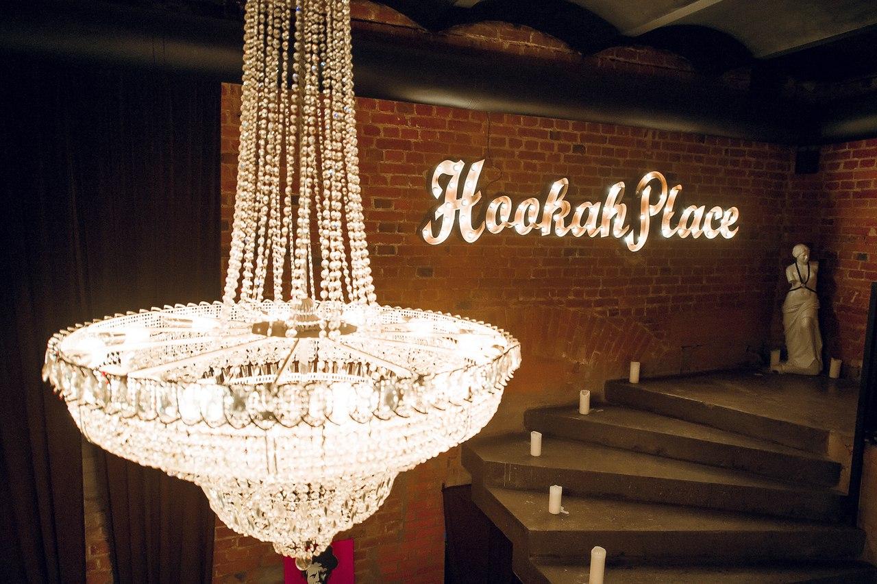 Бар Hookah Place Лубянка. Москва Мясницкая, 24/7, стр. 1