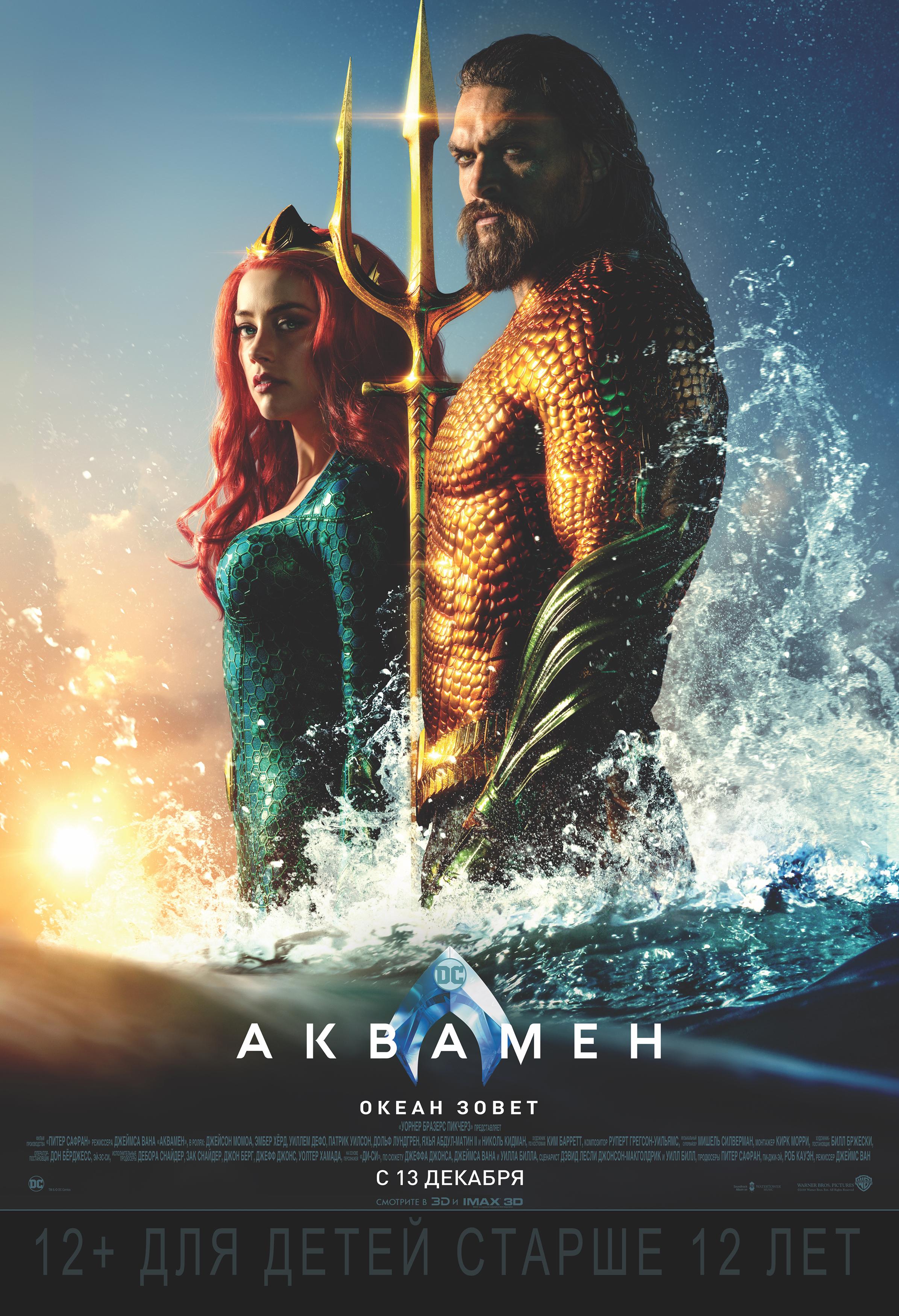 Кино 3д в рязани афиша на купить билеты в цирк в перми онлайн