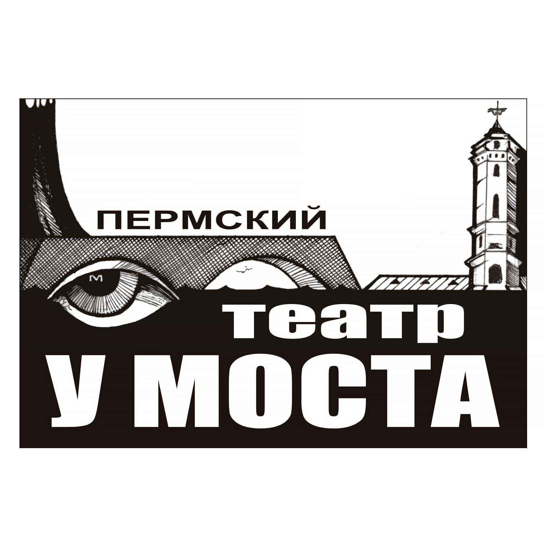 Театр афиша на май пермь билеты театр им пушкина
